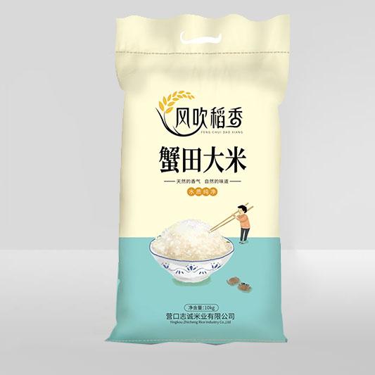 风吹稻香蟹田大米(10kg)