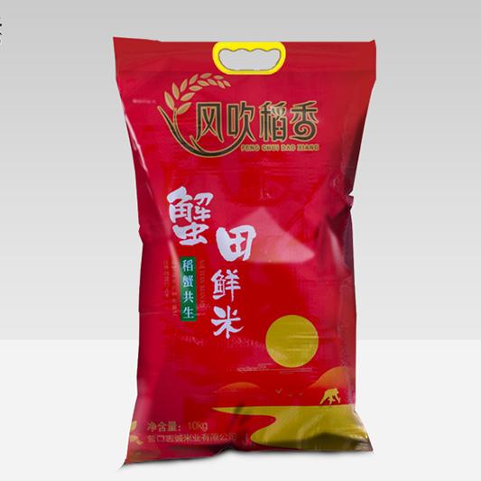 上海风吹稻香蟹田香米(10kg)