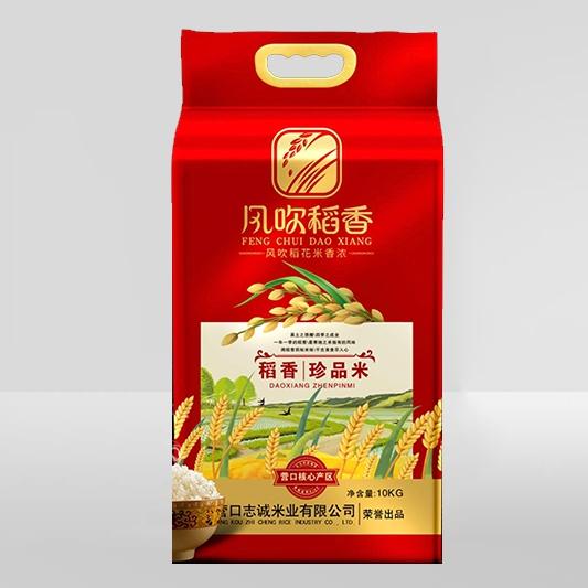 风吹稻香珍品米(10kg)