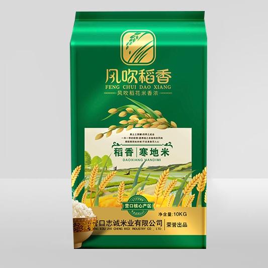 风吹稻香寒地米(10kg)